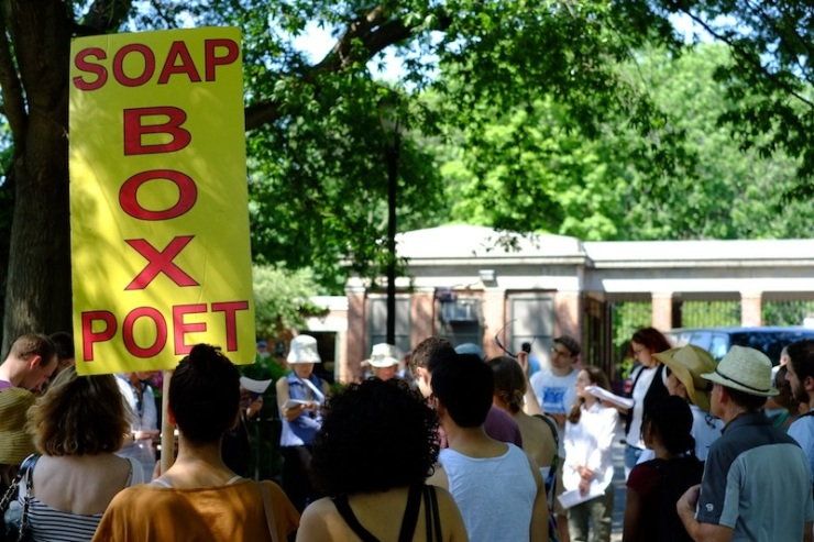Soap Box Poets, HOWL Festival, New York, NY, 2013