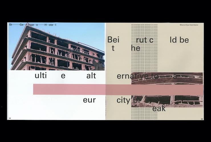 BEIRUT_Soapbox-Interview-Design-Emma-Burr